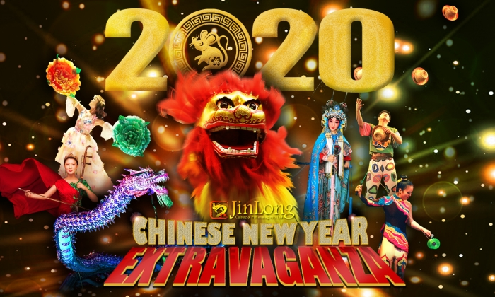 Chinese New Year Extravaganza 2020